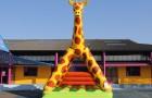 Girafe moyenne sans obstacles_1
